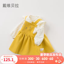 Dress Yellow [thickened] yellow - pre sale yellow [thickened] - pre sale female Dave & Bella / David Bella Other 100% spring and autumn leisure time Long sleeves other A-line skirt DBM11021 Class A Autumn of 2019 12 months, 18 months, 2 years old, 3 years old, 4 years old, 5 years old, 6 years old