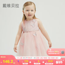 Dress Pink female Dave & Bella / David Bella Other 100% summer Europe and America Skirt / vest nylon A-line skirt DBJ17242-2 Class A Summer 2021 3 months 12 months 6 months 9 months 18 months 2 years 3 years 4 years 5 years 6 years 7 years 8 years 9 years