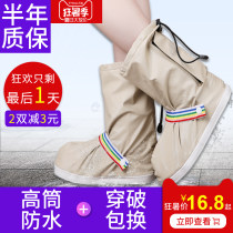 shoe cover SMLXLXXLXXXL Yu Beijia Rainproof shoe covers YBJ-315 0.35kg 0.015m?