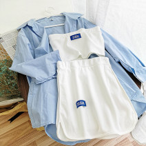 Fashion suit Summer 2020 Average size Blue, white 18-25 years old 51% (inclusive) - 70% (inclusive)