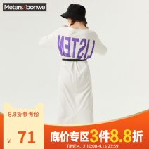 Dress Summer 2020 155/S 160/M 165/L 170/XL 175/XXL longuette singleton  elbow sleeve Crew neck Loose waist letter Socket routine 18-24 years old Type H Meters Bonwe printing More than 95% brocade cotton Cotton 100%