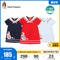 Dress Cherry red ice crystal blue navy blue female Hush Puppies / Hush Puppies 90cm 100cm 110cm 120cm 130cm 140cm Cotton 100% summer leisure time Short sleeve Cartoon animation cotton Straight skirt HPPXGX04CZ697 Class A Summer 2021 Chinese Mainland
