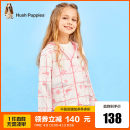 Plain coat Hush Puppies / Hush Puppies female 105cm 110cm 120cm 130cm 140cm 150cm 160cm 170cm Tata pink cloud purple summer leisure time Zipper shirt There are models in the real shooting Thin money No detachable cap Cartoon animation cotton High collar HPPXGD04CC515 Class B Summer 2021