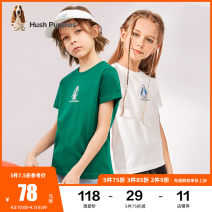 T-shirt This white deep Tibet blue pine leaf green sky blue powder Argo firefly green light orange light clove add purchase add powder collection priority Hush Puppies / Hush Puppies 105cm 110cm 120cm 130cm 140cm 150cm 160cm 170cm neutral summer Short sleeve Crew neck leisure time nothing cotton