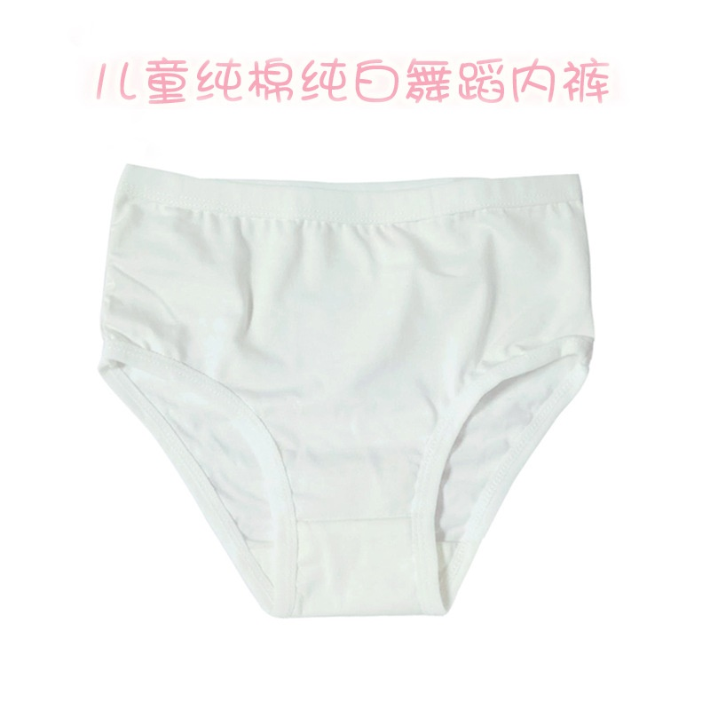 underpants Pure cotton (100% cotton content) Other / other Pink white 100cm 110cm 120cm 130cm 140cm 150cm Cotton 100% winter female Over 13 years old Class B T1028