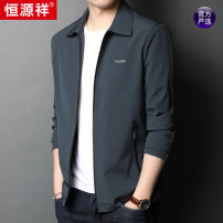 Jacket hyz  Fashion City Blue black 170 175 180 185 190 routine standard Other leisure spring 21Y3772 Polyester 100% Long sleeves Wear out Lapel Business Casual youth routine Zipper placket Rubber band hem No iron treatment Closing sleeve Solid color Spring 2021