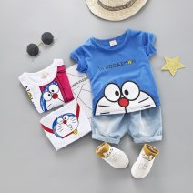 suit Bullet baby 80cm 90cm 100cm 110cm male summer Korean version Short sleeve + pants 2 pieces Thin money No model Socket nothing Cartoon animation children Expression of love Summer 2021 6 months 12 months 9 months 18 months 2 years 3 years old