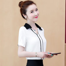 Lace / Chiffon Summer 2021 White, red, black [skirt] S,M,L,XL,2XL Short sleeve commute Socket singleton  easy Regular V-neck Solid color routine 9133# Pleating, folding, splicing, three-dimensional decoration, bright line decoration, 3D, resin fixation Korean version 81% (inclusive) - 90% (inclusive)