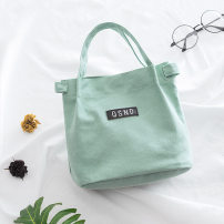 Lunch box bag All come to embroider Green blue yellow white pink brick red TS pink TS red TS lake blue TS yellow TS dark blue Qsnd lunch box bag public Macarone Korean style no
