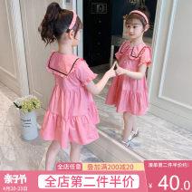 Dress Pink Green female Artemisia argyi 110cm 120cm 130cm 140cm 150cm 160cm Other 100% summer lady Short sleeve Solid color cotton A-line skirt F1181 college spirit Class B Summer 2021 Four, five, six, seven, eight, nine, ten, eleven, twelve
