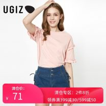 T-shirt Pink / PK Mint / mt 80/XS 85/S 90/M Summer of 2018 Short sleeve Crew neck Straight cylinder Regular routine Sweet cotton 96% and above 18-24 years old UGIZ UBTB560A Cotton 100% Same model in shopping mall (sold online and offline) college