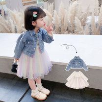 Dress blue female Tongsen Tongma 90cm 100cm 110cm 120cm 130cm 140cm Other 100% spring and autumn Korean version Long sleeves Cartoon animation other Princess Dress Class C Spring 2021 18 months, 2 years old, 3 years old, 4 years old, 5 years old, 6 years old, 7 years old, 8 years old