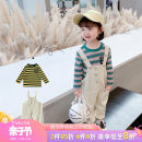 suit Tongsen Tongma Yellow stripe blue stripe 90cm 100cm 110cm 120cm 130cm 140cm female spring and autumn Korean version Long sleeve + pants 2 pieces routine There are models in the real shooting Socket nothing stripe other children Giving presents at school TSXP1804-1 Class B Other 100% Autumn 2020