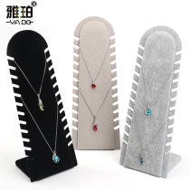 Jewelry display rack 51-100 yuan Yaper Thin necklaces black thin necklaces grey thin necklaces hemp thin necklaces Pink brand new Thin necklace rack Pure e-commerce (online only)