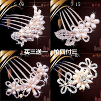 Hair accessories Hair comb 30-39.99 yuan Other / other S-01 S-02 S-03 S-04 S-05 S-06 S-07 S-08 S-09 S-10 S-11 S-12 S-13 S-14 S-15 S-16 S-17 brand new Japan and South Korea Fresh out of the oven Alloy / silver / gold Alloy inlaid artificial gem / semi gem