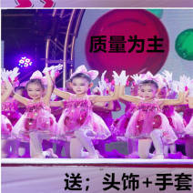 National costume / stage costume Spring of 2018 I60579 Other / other 90,100,110,120,130,140,150,160 F87 - 2 free pantyhose for women, u57 - 1 free pantyhose for women, P58 - 1 free pantyhose for men