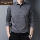 shirt Fashion City ROADMAKER 165 170 175 180 185 190 195 White gray black blue gray green coffee routine Pointed collar (regular) Long sleeves Self cultivation go to work spring R21030412ER middle age Silk 90% cotton 10% Business Casual 2021 Spring 2021 No iron treatment