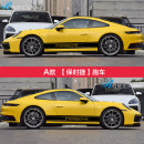 Car decoration stickers Stickers Body stickers Baixuanhui A pair of black a pair of white a pair of light grey a pair of dark grey B pair of black B pair of white B pair of light grey B pair of time guaranteed A pair of dark gray skirt (220 * 12cm) bxh bsjqb.03