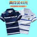 T-shirt summer leisure time No model in real shooting nothing Cotton 95% polyurethane elastic fiber (spandex) 5% 45 yuan, 2 Pack Class B Sweat absorption male Other / other 2, 3, 4, 5, 6, 7, 8, 9, 10, 11, 12, 13, 14 cotton stripe Short sleeve Lapel and pointed collar