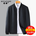 Jacket Other / other Business gentleman thin standard Other leisure Four seasons Long sleeves Wear out stand collar Basic public middle age routine Zipper placket 2021 Cloth hem No iron treatment More than two bags) Zipper bag