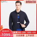 Jacket Satchi Business gentleman Tibetan green 46 48 50 52 54 56 routine standard Other leisure spring Polyamide fiber (nylon) 87.5% polyurethane elastic fiber (spandex) 12.5% Long sleeves Wear out stand collar Business Casual middle age routine Zipper placket Cloth hem Spring 2020