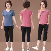 Middle aged and old women's wear Summer 2020 Blue, skin red, pink XL [recommended 90-110 kg], XXL [recommended 110-125 kg], 3XL [recommended 125-135 kg], 4XL [recommended 135-145 kg], 5XL [recommended 145-160 kg] fashion suit easy Two piece set letter 40-49 years old Socket thin Crew neck routine