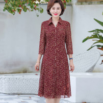 Middle aged and old women's wear Summer of 2019, spring of 2019 fashion Dress Self cultivation singleton  Broken flowers 40-49 years old Socket thin Polo collar Medium length routine Button polyester Single breasted Medium length other