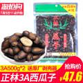 melon seed Zhenglin black melon seed 3a500g * 2 Chinese Mainland 1000g watermelon seed packing Zhenglin Gansu Province Original (licorice) Lanzhou City 211 Yanchang Road, Chengguan District, Lanzhou City, Gansu Province Three hundred and sixty-five SC11762010200255 0931-8343888 Bagged