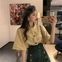 Fashion suit Summer of 2019 S. M, average size Apricot shirt, dark green skirt 18-25 years old 96% and above nylon