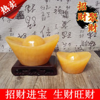 Ornaments Yellow Jade Yuanbao Modern Chinese style Tabletop ornaments Living room office Yafei jade Solicit wealth