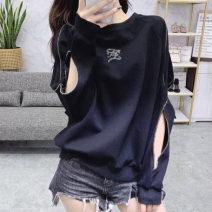 Sweater / sweater Spring 2021 Black, light grey S,M,L,XL,2XL Long sleeves routine Socket singleton  routine Crew neck easy street Bat sleeve Europe and America