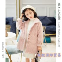 Plain coat wlx jacadi female 100cm,110cm,120cm,130cm,140cm,150cm,160cm Pink, beige winter Korean version Single breasted There are models in the real shooting thickening other