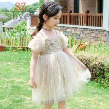 Dress White, apricot female SZ sbyez 100cm,110cm,120cm,130cm,140cm,150cm Cotton 100% summer Korean version Skirt / vest Solid color cotton A-line skirt Class A 7, 8, 14, 3, 6, 2, 13, 11, 5, 4, 10, 9, 12