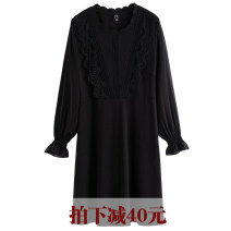 Dress Spring 2021 black 5XL,4XL,3XL,2XL,XL,L Mid length dress singleton  Long sleeves commute Crew neck middle-waisted Solid color Socket A-line skirt pagoda sleeve Others 30-34 years old Type A Korean version Lace, stitching 51% (inclusive) - 70% (inclusive) other nylon