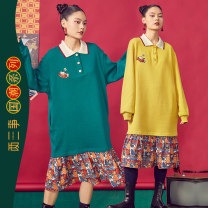 Dress Winter 2020 Green, yellow S, M Mid length dress singleton  Long sleeves commute Polo collar Loose waist Animal design Single breasted other other 18-24 years old Type H Two or three things Retro cotton