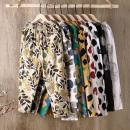 Casual pants Green geometry, yellow geometry, flowers, black dots, red dots Ninth pants Haren pants Natural waist street Thin money 35-39 years old Other / other cotton pocket cotton Sports & Leisure
