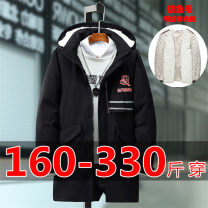 cotton-padded clothes [huolihuomian 8688 cotton clothing] black, [huolihuomian 8688 cotton clothing] beige Others 4XL suggests 160-180 kg, 5XL 180-200 kg, 6xl 200-230 kg, 7XL 230-250 kg, 8xl 250-270 kg, 9xl 270-300 kg and 10xl 300-330 kg Youth fashion thickening Medium length easy Other leisure tide