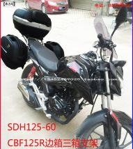 Motorcycle tail Severd 125R side box New continent Honda