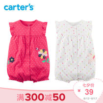 Jumpsuit / climbing suit / Khaki Carter's Class A female Flower Ladybug Unicorn Pure cotton (100% content) summer Original design Cotton 100% 118I271 Summer of 2018