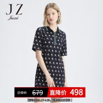 Dress Spring 2021 Huazhangqing XS,S,M,L,XL,2XL,3XL,4XL Mid length dress singleton  Short sleeve commute other High waist Broken flowers Socket other routine Others 30-34 years old Type X Jiuzi lady Embroidery JWAC50058 91% (inclusive) - 95% (inclusive) other nylon