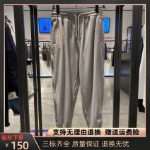 Casual pants Jiang Taiping and niaoxiang Youth fashion Light grey S,M,L,XL,2XL routine trousers Other leisure easy B2GBB1428 youth 2021 middle-waisted Sports pants
