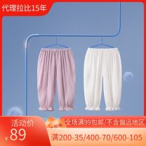 trousers Labi baby / Rabbi female 73cm,80cm,90cm,100cm,110cm Light purple, off white trousers cotton Other 100% LTBC101410 Class A LTBC101410 12 months, 18 months, 2 years old, 3 years old, 4 years old Chinese Mainland