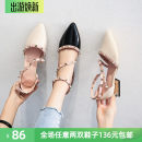 Sandals 33,34,35,36,37,38,39,40,41,42,43 Superfine fiber Other / other Baotou Thick heel Middle heel (3-5cm) Summer 2020 Trochanter Korean version Solid color Adhesive shoes Youth (18-40 years old) rubber daily Bag heel Low Gang Hollow Microfiber skin Microfiber skin Flat buckle Shaving
