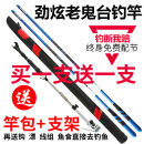 Fishing rod Cool old man One hundred and sixty-eight 51-100 yuan Taiwan fishing rod China Rivers lakes reservoirs ponds streams others carbon Spring of 2018 3.6m 4.5M 5.4m 6.3m 7.2m Hard fishing yes Five One hundred and twelve One point one thirteen point four One hundred and ten