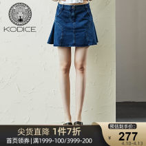 skirt Spring of 2019 36/S 38/M 40/L 42/XL 44/2XL 46/3XL blue Short skirt commute High waist A-line skirt Solid color 30-34 years old KFS681SK0 81% (inclusive) - 90% (inclusive) KODICE cotton Simplicity Cotton 88.2% polyester 10.4% polyurethane elastic fiber (spandex) 1.4%