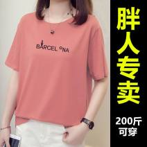 T-shirt M size recommends 80-100 Jin, L size recommends 100-120 Jin, XL SIZE recommends 120-140 Jin, 2XL size recommends 140-160 Jin, 3XL size recommends 160-180 Jin, 4XL size recommends 180-200 Jin Summer 2020 Short sleeve Crew neck easy routine commute cotton 96% and above Korean version letter