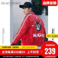 Jacket Peacebird Youth fashion Red, red 1, red 2 S,M,L,XL,XXL,XXXXL,XXXL routine easy Other leisure spring BWBCA1403 Polyamide fiber (nylon) 100% Long sleeves Wear out Baseball collar Youthful vigor teenagers routine Zipper placket Rubber band hem Closing sleeve Animal design polyester fiber nylon
