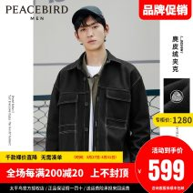 Jacket Peacebird Fashion City Black, black 1 S,M,L,XL,XXL,XXXXL,XXXL routine easy Other leisure autumn BWBCA3505 Wool 82% polyamide 18% Long sleeves Wear out Lapel tide youth routine Single breasted Straight hem Loose cuff Solid color More than two bags) Digging bags with lids wool
