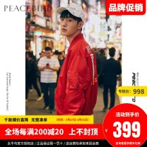 Jacket Peacebird Fashion City gules S,M,L,XL,XXXXL,XXL,XXXL routine easy Other leisure spring B2BC91251 Polyamide fiber (nylon) 100% Long sleeves Wear out Baseball collar tide youth short Zipper placket Rib hem Closing sleeve Cover patch bag nylon More than 95%