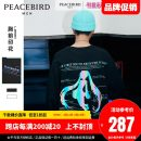 Sweater Fashion City Peacebird White (full size expected to be issued on December 17), black 1, off white 1, black (full size expected to be issued on December 17) S,M,L,XL,XXXL,XXXXL,XXL other Socket routine Crew neck spring easy leisure time youth tide routine BWBFB1306 Terry cloth Other 100%